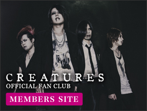 DEATHGAZE OFFICIAL FAN CLUB「CREATURES」
